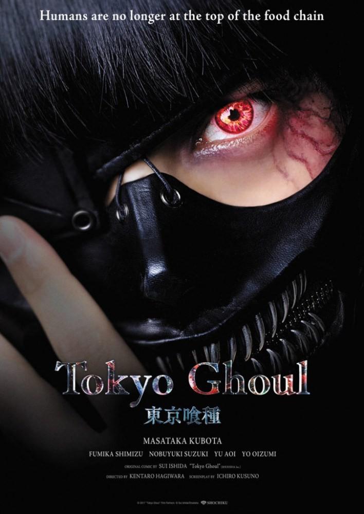 """Don Davis - """"Eating Human Flesh"""" (Tokyo Ghoul)"""